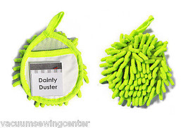 Dainty Duster Lime - $10.50