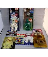 Ronald McDonald House Charities Ty Teenie Beanie Babies Vintage Lot of 5... - $24.19