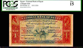 "EGYPT P18 ""CAMEL NOTE"" 1 EGYPTIAN POUND CAIRO GRADED PCGS 15! RARE!! - $2,750.00"