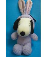 "Peanuts Easter Bunny Snoopy Plush Stuffed Dog Doll Hallmark 10"" - $20.55"