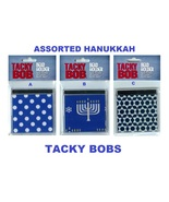 Tacky Bob Hanukkah Limited Edition assorted beading accessory cross stitch  - $9.00