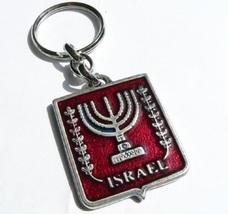 Judaica Keyring Keychain Key Holder Menorah Red Blue Enamel Double Sided Israel image 2