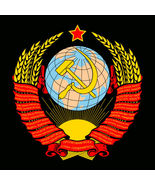 Coat Of Arms Of The Soviet Union Men's Women's Unique Custom Printed T-S... - $19.95