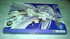 Planet Ladder 5 manga book Tokyopop Yuri Harushima - $6.48