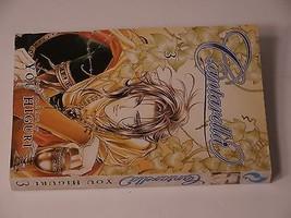 Cantarella You Higuri Vol 3 Manga Cesare Lucretia Borgia Pope Alexander VI - $5.93