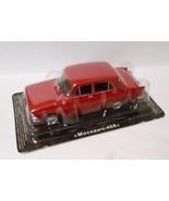 USSR Soviet Auto Legends Moskvitch-408 Moskvich 1/43 Diecast DeAgostini - $11.27