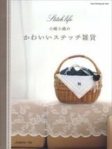 STITCH LIFE Japanese Craft Book Japan - $18.77