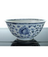 Ming Chinese Porcelain Bowl with blue underglaze decoration - $462.83