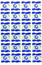 Judaica Atzmaut Independence Day Israeli Flag 240 Stickers Children Teaching Aid