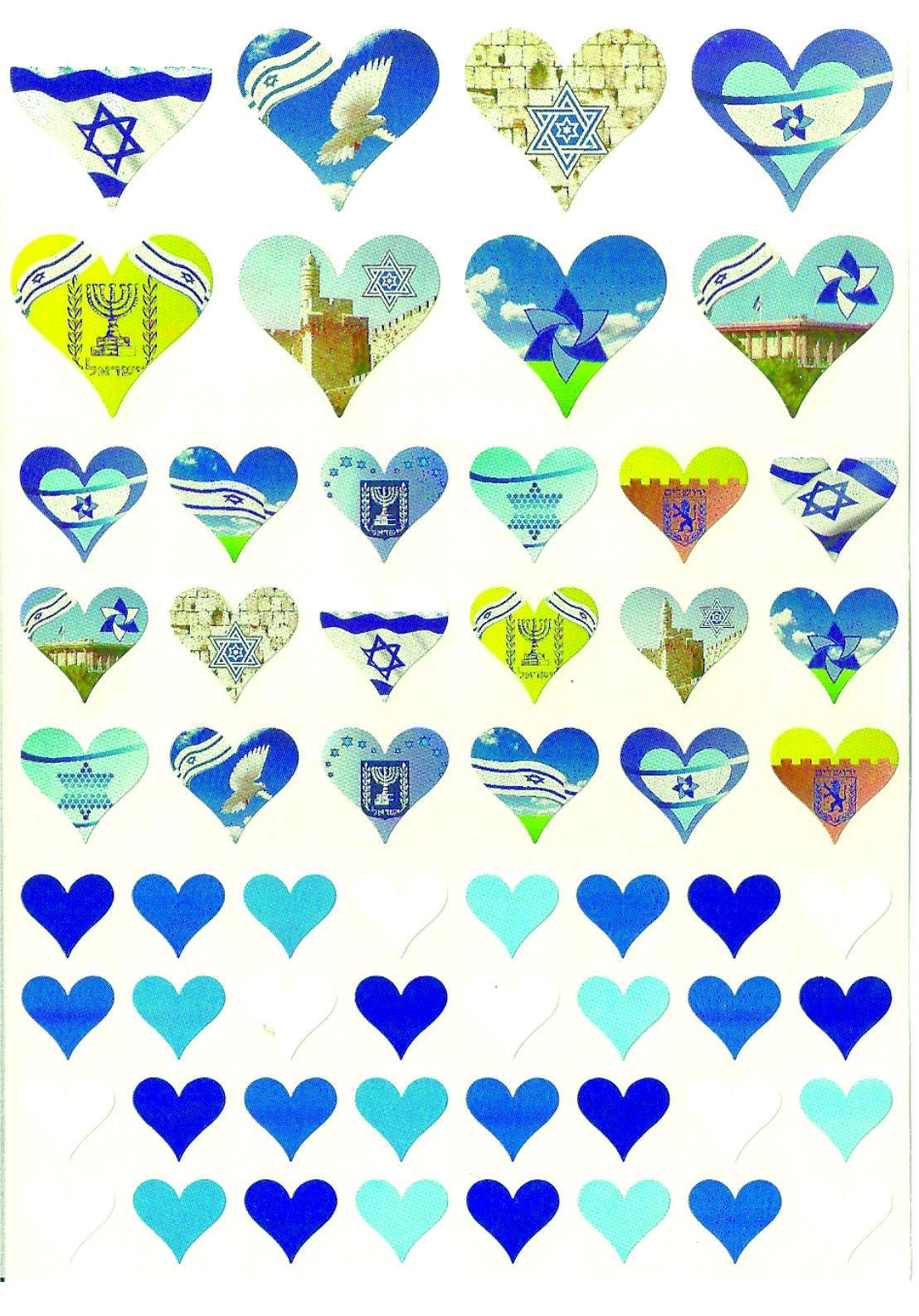 Judaica Atzmaut Kotel Menorah Flag 500 Stickers Children Teaching Aid Israel