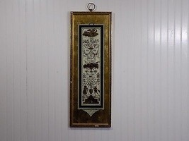 Vintage Reverse Painted Victorian Courting Couple w Cupid Gold Foil Wall... - $73.76