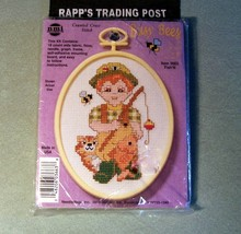 Fishing Boy Counted Cross Stitch KIT by Busy Bees ~ Fish 'N ~ NeedleMagi... - $6.75