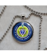 There Is No Religion Higher Than Truth Theosophy Pendant Necklace - $14.85+