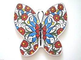 Handmade Pottery Turkish Kutahya Ceramic  8''  Hot Plate -Trivet Butterfly - $22.24