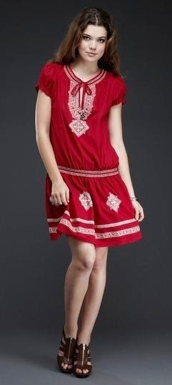 Romeo & Juliet Embroidered Dress  Sz Small  NWT $118