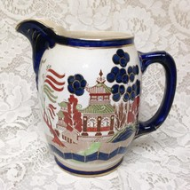 Vintage, Rare, 1908 Buffalo Pottery, 7.5in x 7.5in Gaudy Willow Pitcher - $118.70