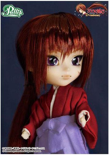 Kenshin: Himura Kenshin Docolla Doll Brand NEW!