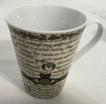 Claddagh Ring Coffee Mug Cup by Fragrance Boutique - $9.89