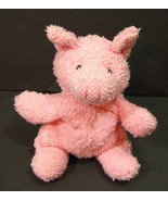 "7"" Pink HAMLET PIG Russ Berrie Bean Bag Toy Plush Stuffed Animal - $14.99"