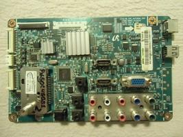 Samsung PN50C450B1DXZA Main Board BN96-14709B - $27.72