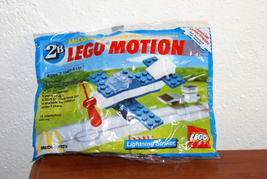 Lego Motion Airplane MIP Happy Meal Toy (McDonald's) - $5.00