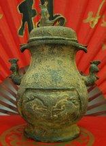 Small Stone Urn - Vase - $129.95