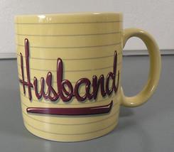 VINTAGE1985 Applause Husband Coffee Mug - $9.94