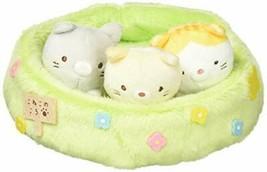 FB49101 Sumikko Gurashi Plush Doll Multi Tray San-X Limited Japan - $51.41