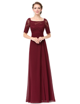 Burgundy Chiffon Lace Bodice Short Sleeves Bridesmaid Dress With Split - $95.00
