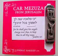 Judaica Car Mezuzah Case Travel Protection Charm Hebrew Shalom Pewter 4 cm image 2