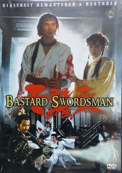 BASTARD SWORDSMAN(SHAW BROTHERS)DIGITALLY REMASTERED AND RESTORED