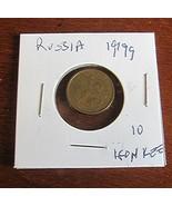 1999 russian 10 kopeek - ₨76.79 INR