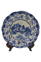 "Beautiful Blue and White Blue Willow Pattern Round Porcelain Plate 12"" D... - $98.99"