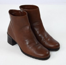 GIANNI BINI Rich Smooth Brown Leather Side Zip ... - $18.55