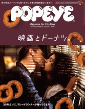 From Japan Popeye Magazine Tokyo Life Style Fashion November 2017 - $20.57