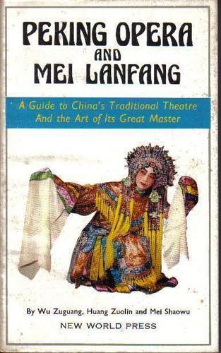PEKING OPERA AND MEI LANFANG- A GUIDE TO CHINA'S TRADITIONAL THEATRE WU ZUGUANG