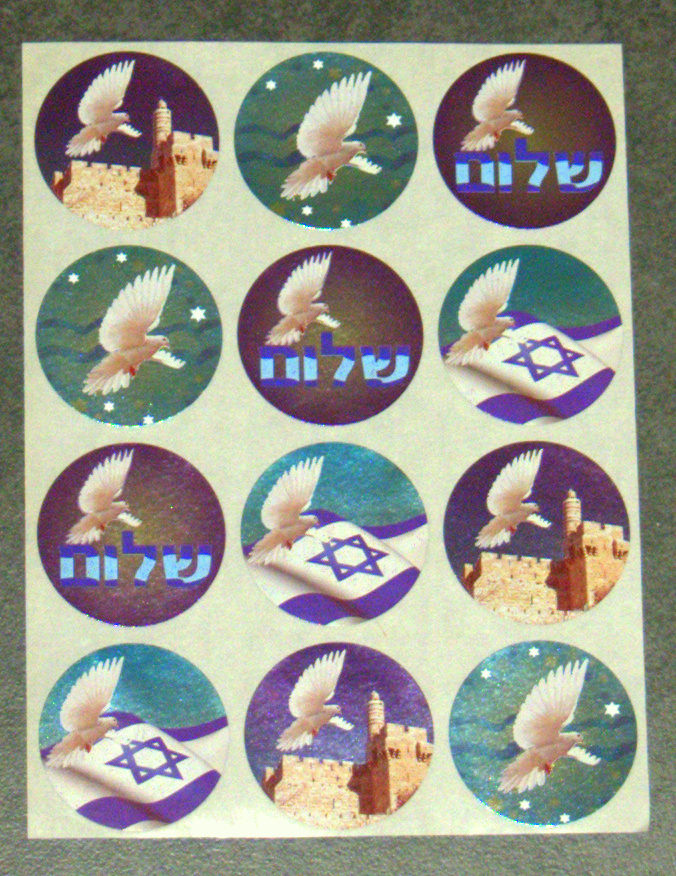 Judaica Shalom Peace Dove 120 Metallic Stickers Children Teaching Aid Israel