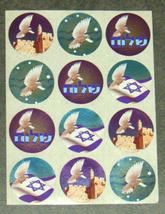 Judaica Shalom Peace Dove 120 Metallic Stickers Children Teaching Aid Israel
