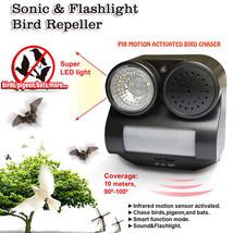 GreatHouse PIR Sensor Birds Repeller Garden Sound Flaslight Animal Expel... - $31.67