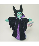 NEW TAG DISNEY STORE MALEFICENT SLEEPING BEAUTY BEAN BAG STUFFED ANIMAL ... - $23.38