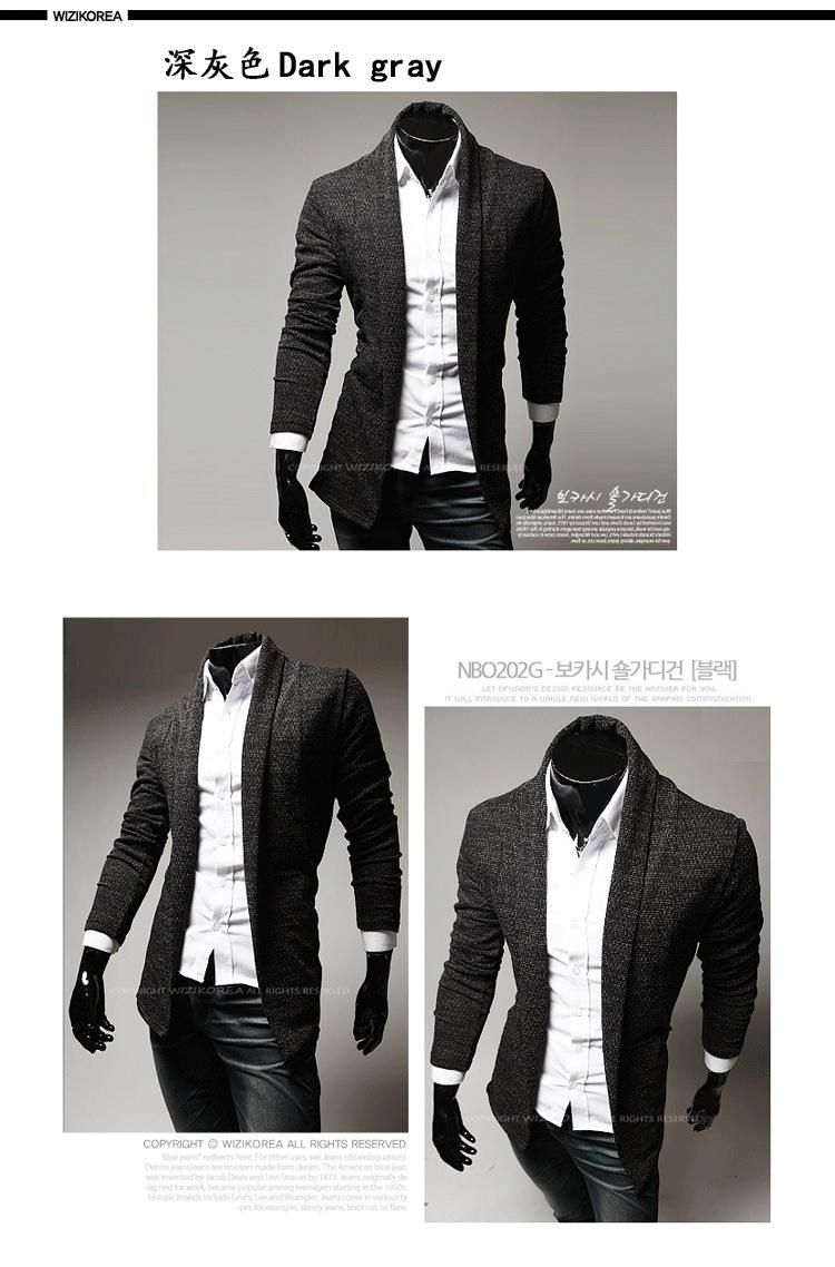 Alexis Korean fashion leisure men's all-match pure leisure cardigan