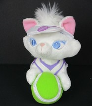 Disney Store Aristocats Marie Cat Plush Bean Bag Tennis Ball 7 Inch New ... - $12.61