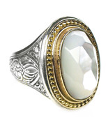 Gerochristo 2600 - Solid Gold, Silver & MOP - Medieval Byzantine Ring /... - $850.00
