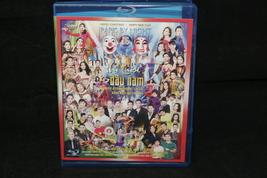 VIETFACE TV - PARIS BY NIGHT #116 Blu-Ray NỤ CƯỜI ĐẦU NĂM Vietnamese Mus... - $30.71