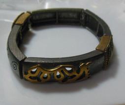 Vintage Chicos Brassy Looking Panel Stretch Bracelet  - $22.76