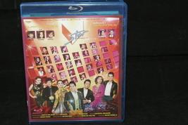 VFTV Star Season 2 - 2 DVD Vietface TV - $21.92