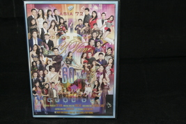 Asia 72 Dong Nhac Y Nan 2 DVD Disc   Asia Entertainment Inc - $21.92