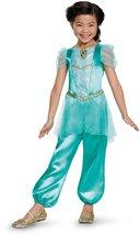 Disguise Jasmine Classic Disney Princess Aladdin Costume, One Color, Sma... - $53.26