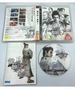 Ryu Ga Gotoku Kenzan Yakuza Kenzan Playstation 3 (Unreleased in USA) Reg... - $22.99