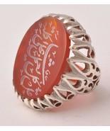 Islamic Silver agate aqeeq aqiq Men Ring-Middle Eastern-yemen-yemeni - $98.01
